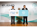 花キューピット、多用途小型商用EV車「ELEMO」を用いた実証実験の実施を発表