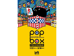 35組のアーティストとオリジナルグッズ集結! 横浜ロフト「POPBOX YOKOHAMA」7月22日から