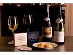 ワインやシャンパンにぴったり! ホテルニューグランド「ザ・フレーバークッキー」7月22日発売