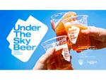 飲んで横浜FCを応援だっ!! オリジナルビール「Under The Sky Beer~SUNNY SESSION IPA~」数量限定で販売