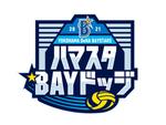 横浜スタジアムでドッジボールしてみない?「ハマスタBAYドッジ2021」9月5日開催・参加者募集中
