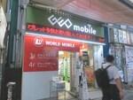 ジャンクスマホの「ワールドモバイル アキバ店」が駅前に移転リニューアル