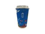 ローソン、タンブラーの使用でコーヒー購入時に39円値引き