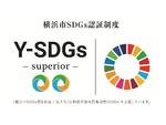 みなとみらい地区のホテルでは初! 横浜ロイヤルパークホテルが横浜市SDGs認証制度で「Superior」を取得