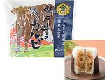 食べたい!ローソンにリッチな「神戸牛の網焼きカルビ」おにぎり