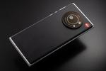 ライカ「Leitz Phone 1」実機レビュー  = 「写真を撮る」ために生まれたスマホだった!!