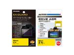 硬度9HのタイプなどNikon Z fc用の液晶保護フィルム2製品発売