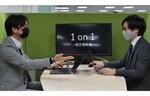 【都庁でやってみた!1on1】メンバーのための時間 東京都のデジタルシフト最前線・インタビュー Vol.4