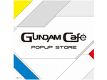 君は手に入れることができるか 「GUNDAM Café POP UP STORE in 横浜ロフト」が7月27日オープン