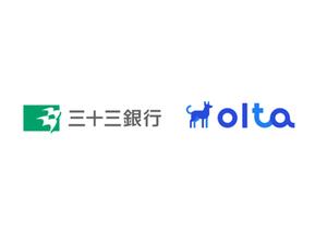 OLTA、三十三銀行と協業でクラウドファクタリングサービス開始
