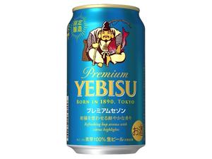 セブン&アイ限定「ヱビス プレミアムセゾン」発売!「柑橘」を思わせるフルーティーで爽やかな夏ビール
