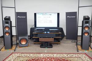 幻のパイオニア最上位AVアンプ「SC-LX904」が、GREEN FUNDINGで限定販売