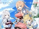 癒し系美少女冒険RPG『マナシスリフレイン』がクローズドβテストの募集を開始!
