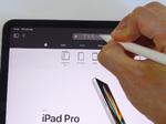 アップル「iPadOS 15」は日本語の手書き文字認識に対応で、仕事にも勉強にも便利