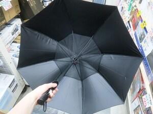 真夏に頭が涼しくなる! 「バッテリー内蔵ファン付き傘」