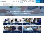 テックウインド、Lenovo法人向けAndroidタブレットのAPIカスタマイズサービスを開始