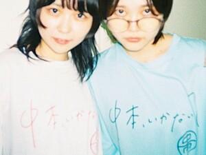 中本、いかない? 東京モード学園の学生デザインの蒙古タンメン中本Tシャツ、7月30日から発売