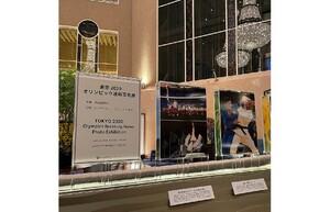 「東京2020」の写真を展示! ハイアットリージェンシー東京にて速報写真展を開催