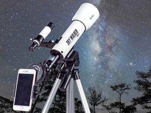 地上も観測出来る天体望遠鏡+リュックの特別セットが登場!