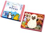 【連載】横浜・八景島シーパラダイスとコラボしたお弁当で、「お絵かきコンテスト」開催!