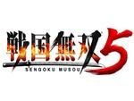 『戦国無双5』Steam版の発売記念トレーラーが公開!