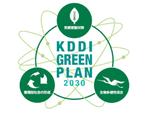KDDI、2030年度までにCO2自社排出量を50%削減する目標を設定