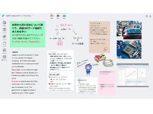 レノボ、カシオ計算機と教育機関向けコンテンツの提供において協業を開始