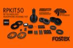 フォステクス、平面駆動型ヘッドホン組み立てキット「RPKIT50」