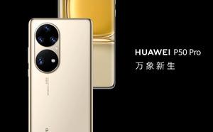 ファーウェイ、「HUAWEI P50」シリーズ海外発表 RGB+モノクロに10bit処理と最強カメラ再び