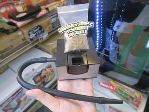 5分で燻製風味のツマミが作れる電池駆動のコンパクトな卓上燻製器