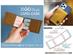 マグネット式でパタッと閉じられる薄型カード入れ「XGO.style CARD-CASE」が6600円