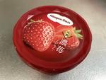 ハーゲンダッツ「濃苺」 お家でのプチ贅沢にぴったり