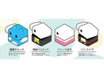 AIアシスタント「PLEN Cube」を活用し百貨店の未来像を実現 「あべのハルカス近鉄本店」 で実証実験イベントを開催
