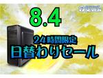 AMD Ryzen 9 5900X+Geforce RTX 3080 Ti搭載「ZEFT R35Y」が4万5000円オフ