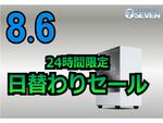 AMD Ryzen 5 5600X+Radeon RX 6800XT搭載「ZEFT RR05Q」が4万円オフ