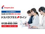 ドスパラプラス、365日24時間受付可能な法人様専用サポート窓口「ドスパラプラスライン」を8月1日開設