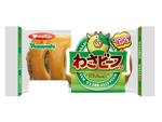 「わさビーフパン」が今年も登場!第一パン×山芳コラボの夏限定商品