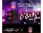 iiyama PC LEVEL∞、「PPエンタープライズ」とのスポンサー契約を締結しコラボゲーミングPCを発売