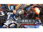 『地球防衛軍3 for Nintendo Switch』ダウンロード版の予約がスタート!