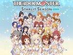PS4版『THE IDOLM@STER STARLIT SEASON』のライブゲーム体験版が配信中!