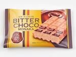 ベルギーチョコ使用でビター感をアップ! ミニストップ「ビターチョコモナカ」