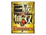 『真・三國無双8 Empires』の最新実機プレイ映像を公開!