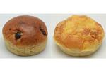 セブンイレブン「糖質控えたパン」2商品 チーズブレッド/チョコブレッド