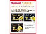 横浜ロフトで「ふなっしークリアファイル」をもらおう! 平日限定企画を開催(8月23日~9月3日)