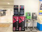 【新宿/スマホ充電】8月末まで無料で利用できる方法も! 小田急線新宿駅構内で「充レン」を借りてみた