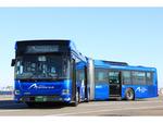 横浜の青いバスに乗ってみない?「ベイサイドブルー特別乗車体験」募集中