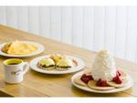 あの山盛りホイップクリームのエッグスンシングスが横浜エリアに復活! 「Eggs 'n Things 横浜みなとみらい店」8月30日グランドオープン