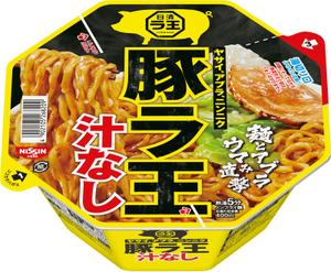 「日清豚ラ王」から「汁なし」が登場!ニンニク×アブラ×汁なし極太麺のインパクトに期待