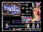 レトロゲーム遊び放題アプリ『PicoPico』にSF-RPG『サイキックウォー』(MSX版)を追加!