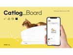 トイレの下に敷くだけの猫ヘルスケア「Catlog Board」一般販売開始